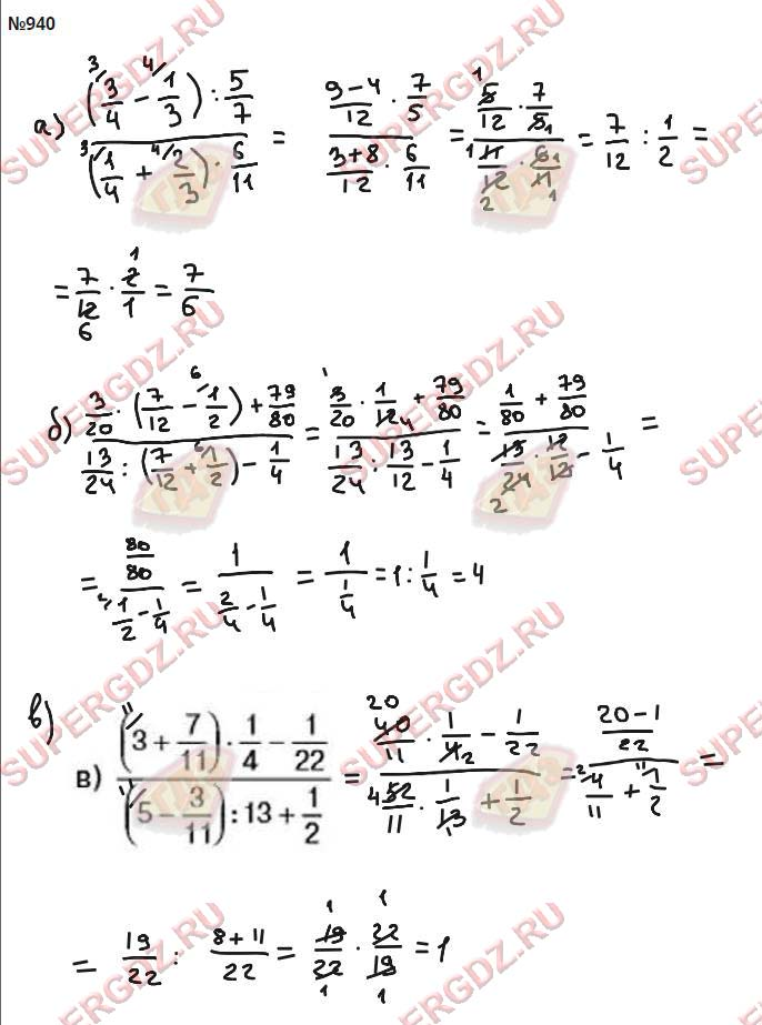решебник по математике 5 класс никольский номер