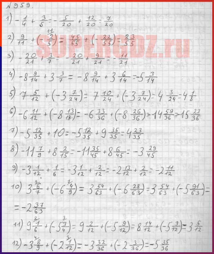 гдз по математики книга 6 класс мерзляк