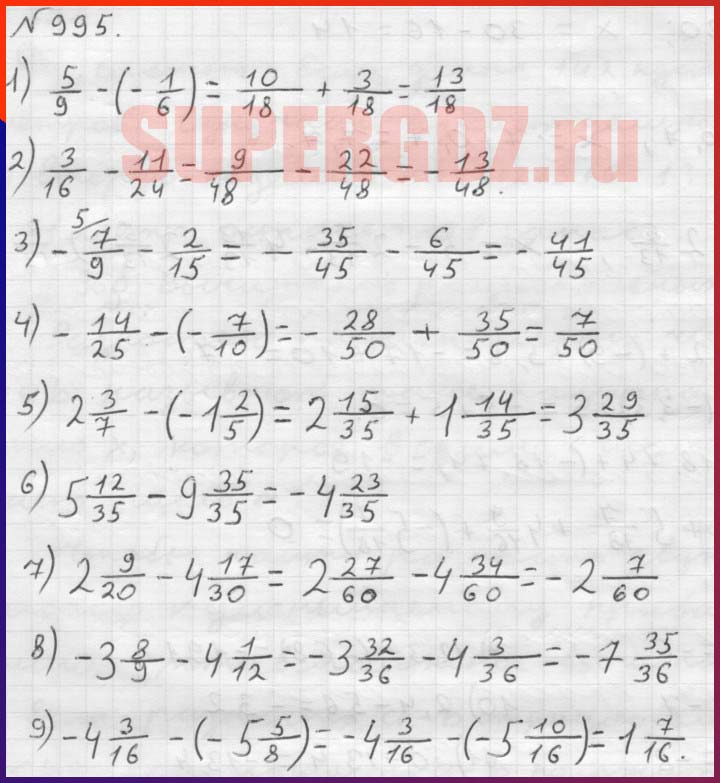 класса 6 по гдз 996 математике номер