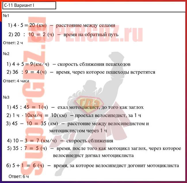 Решебник Дидактический Материал 11 Класс Шевкин