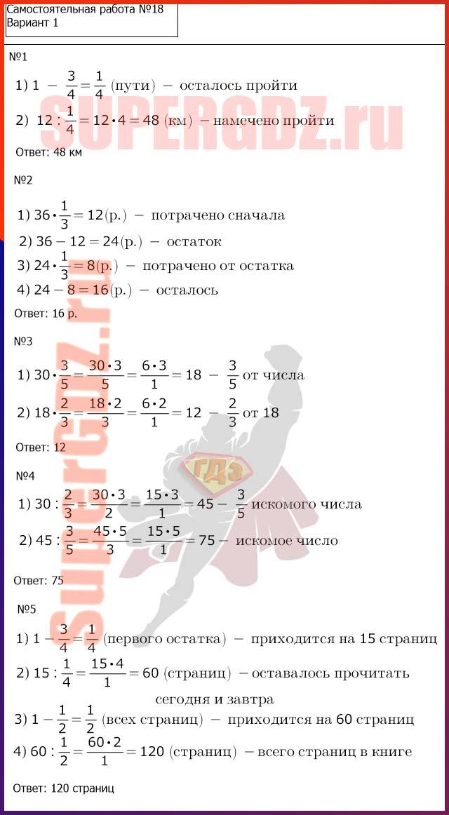 математике потапов 9 материалы класс по гдз дидактические
